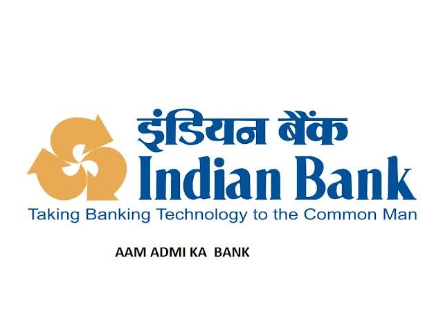 indian-bank-recruitment-2019