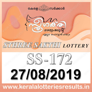 "KeralaLotteriesresults.in, ""kerala lottery result 27.08.2019 sthree sakthi ss 172"" 27th August 2019 result, kerala lottery, kl result,  yesterday lottery results, lotteries results, keralalotteries, kerala lottery, keralalotteryresult, kerala lottery result, kerala lottery result live, kerala lottery today, kerala lottery result today, kerala lottery results today, today kerala lottery result, 27 8 2019, 27.08.2019, kerala lottery result 27-8-2019, sthree sakthi lottery results, kerala lottery result today sthree sakthi, sthree sakthi lottery result, kerala lottery result sthree sakthi today, kerala lottery sthree sakthi today result, sthree sakthi kerala lottery result, sthree sakthi lottery ss 172 results 27-8-2019, sthree sakthi lottery ss 172, live sthree sakthi lottery ss-172, sthree sakthi lottery, 27/8/2019 kerala lottery today result sthree sakthi, 27/08/2019 sthree sakthi lottery ss-172, today sthree sakthi lottery result, sthree sakthi lottery today result, sthree sakthi lottery results today, today kerala lottery result sthree sakthi, kerala lottery results today sthree sakthi, sthree sakthi lottery today, today lottery result sthree sakthi, sthree sakthi lottery result today, kerala lottery result live, kerala lottery bumper result, kerala lottery result yesterday, kerala lottery result today, kerala online lottery results, kerala lottery draw, kerala lottery results, kerala state lottery today, kerala lottare, kerala lottery result, lottery today, kerala lottery today draw result,"