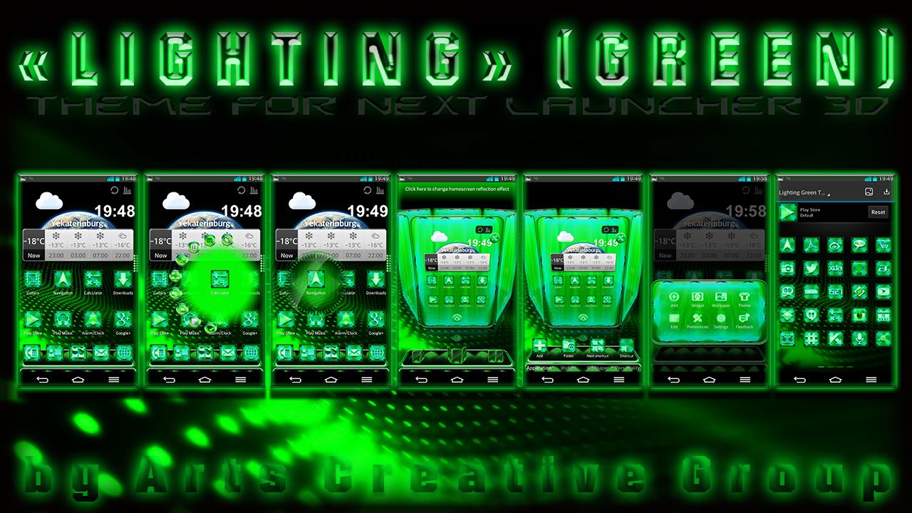 Next_Launcher_Theme_LightingGreen2D.png