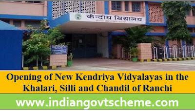 Kendriya Vidyalayas in Jharkhand