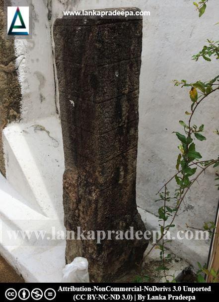 Kitsirimewan Kelaniya temple