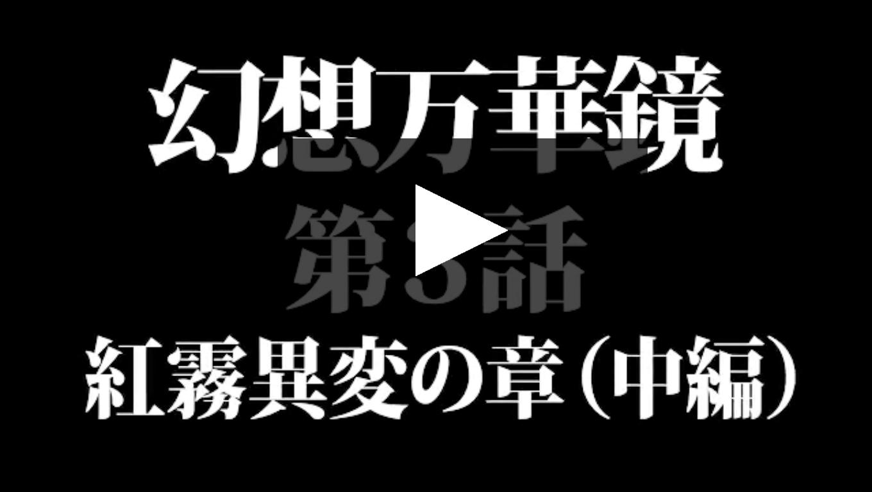 https://www.youtube.com/watch?v=oBcNebH8k2w