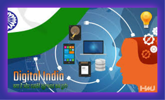 """What is DIP & How to Sign In """"Digitize India Platform""""?"""