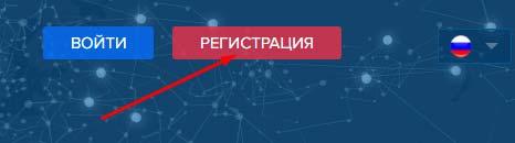 Регистрация в BitWat
