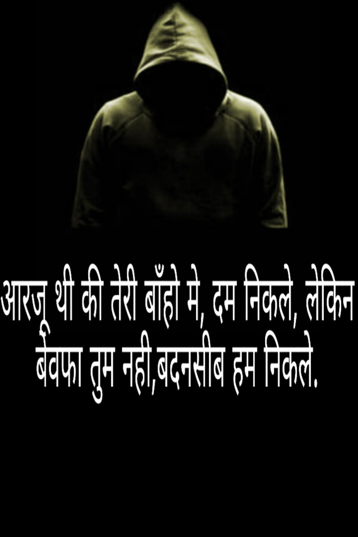 21 Best Hindi Shayari Images Pictures Collection Hindi
