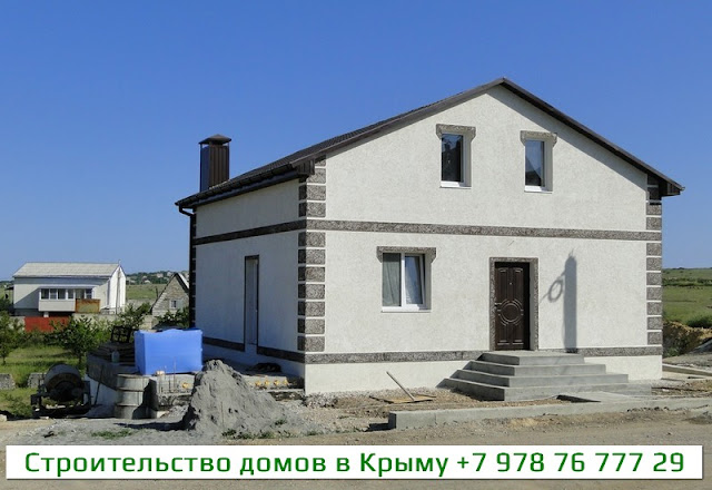 Строительство дома из ракушняка в Крыму