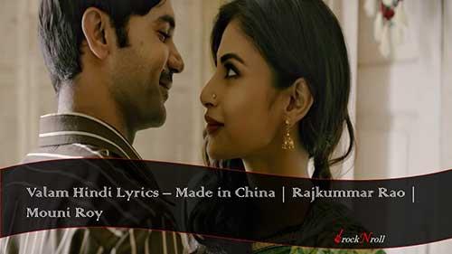Valam-Hindi-Lyrics-Made-in-China