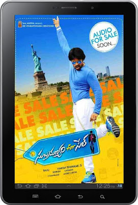 Subramanyam For Sale Ringtones