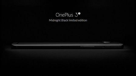 one-plus-3t-midnight-black-edition