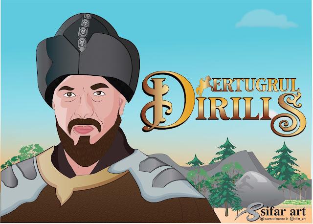 Dirilis Ertugrul  - Digital Art