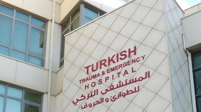 ترجمة تركيا بالعربي - الرئيس أردوغان يأمر بفتح مستشفى للحروق في صيدا