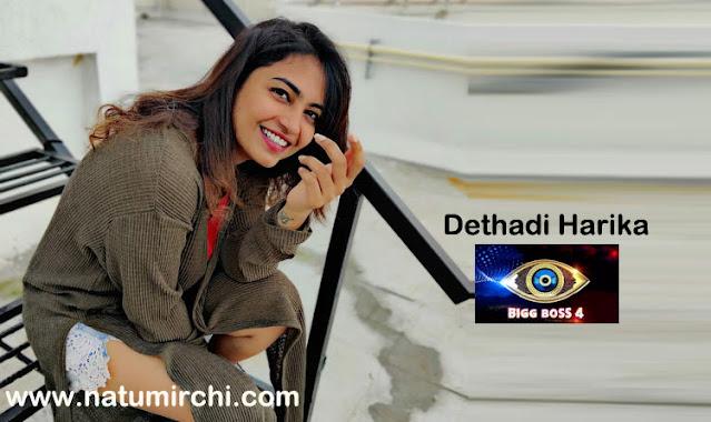 dethadi-harika-bigg-boss-4