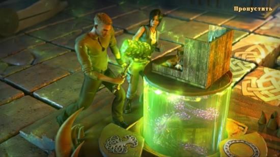 последнее в игре это удар зеленым молотом