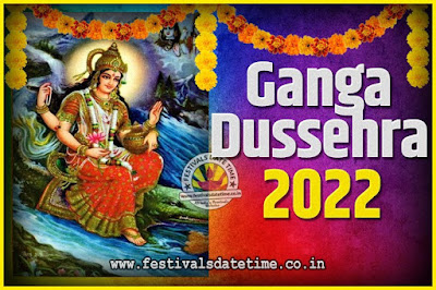 2022 Ganga Dussehra Pooja Date and Time, 2022 Ganga Dussehra Calendar