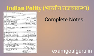 Indian polity notes pdf in hindi
