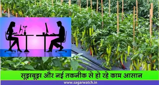 Digitilization-made-life-partner-search-easy-सूझ-बूझ से बन रही है खेती-लाभ-का-धंधा