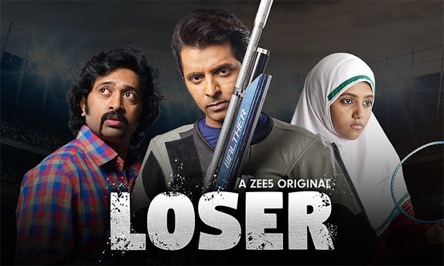 Loser Review in hind