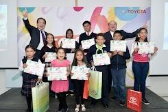 """Toyota del Ecuador convoca a la 7ma edición nacional de """"Dream Car Art Contest"""""""