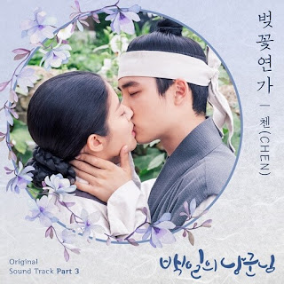 Download Lagu Mp3 Video Drama Lyrics CHEN – Cherry Blossom Love Song [100 Days My Prince OST] Mp4