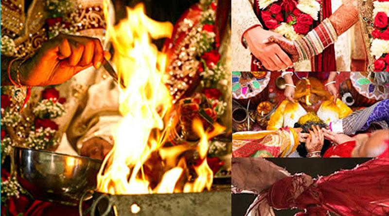 అగ్ని సాక్షిగా వివాహం ఎందుకు చేయాలి - Fire Rituals in Vedic Wedding - Agni Shakshi