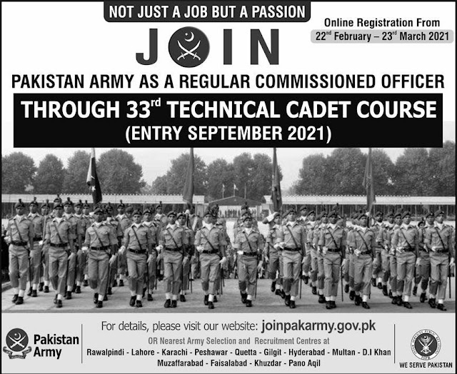 Join Pak army as Commissioned Officer March 2021 Latest apply Online www.joinpakarmy.gov.pk