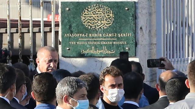 """Ο Ερτογάν έδωσε νέο όνομα στην Αγία Σοφία, """"το μεγάλο τζαμί"""""""