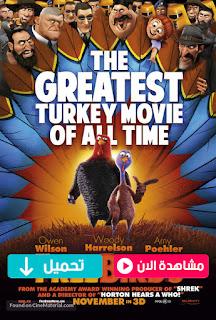 مشاهدة وتحميل فيلم Free Birds 2013 مترجم عربي