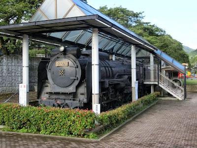 山北町鉄道公園