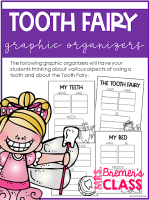Tooth Fairy Activity Pack filled with fun activities to do with your students as they lose their teeth throughout the school year! Activities include Tooth Fairy certificates, graphing sheets, writing prompts, syllable sorting, ABC order, making words and more! #toothfairy #kindergarten #1stgrade #backtoschool