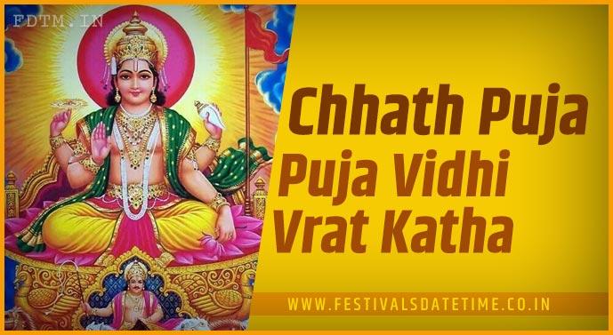 Chhath Puja Vidhi and Chhath Puja Vrat Kath