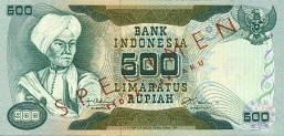 500 rupiah diponegoro