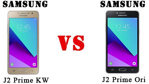 Cara Cek Samsung J2 Prime Asli