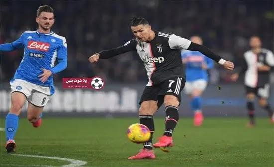 موعد مباراة يوفنتوس ونابولي في المباراة المؤجله من الاسبوع الثالث بدوري ايطاليا