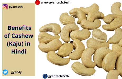 Benefits of cashew