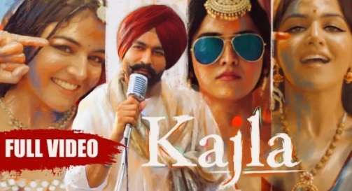 Kajla song Lyrics by Tarsem Jassar