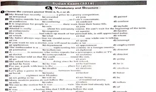 امتحان السودان فى اللغة الانجليزية للصف الثالث الثالث الثانوى 2019 (الشهادة الثانوية) دور اول