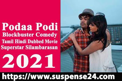 Podaa Podi (2021) Tamil to Hindi Dubbed Movie Superstar Silambarasan Information