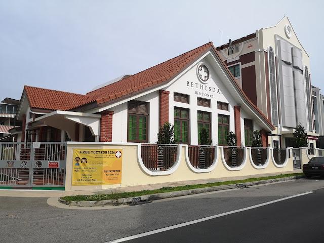 加东福音堂