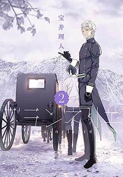 Grainerie Manga