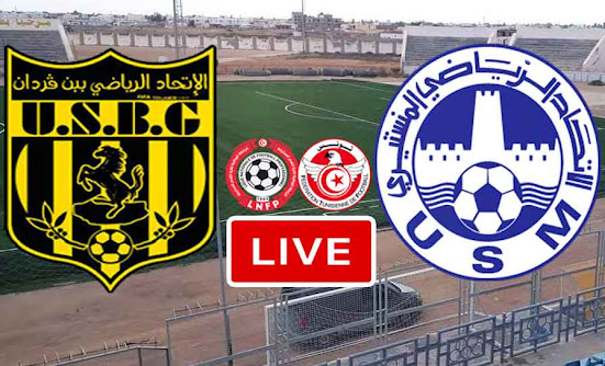 Match US Ben Guerdane VS US Monastir Live Stream