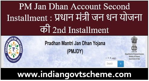 Jan+Dhan+Account+Second+Installment
