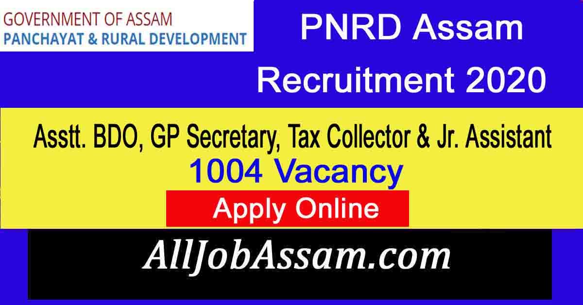 PNRD, Assam Recruitment 2020