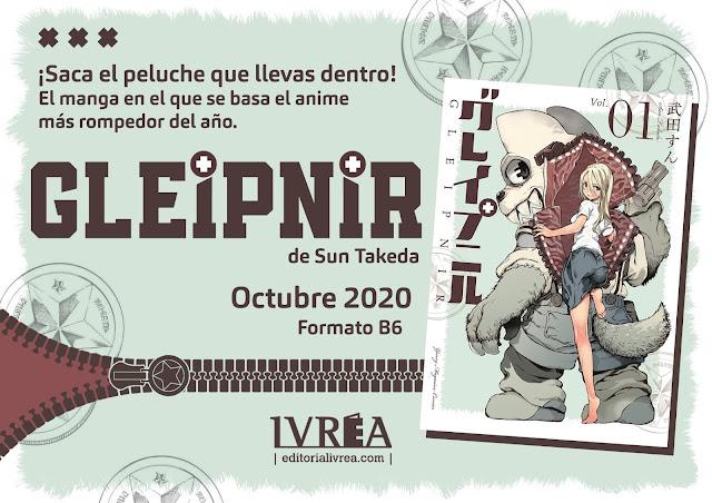 Ivrea licencia Gleipnir de Sun Takeda.