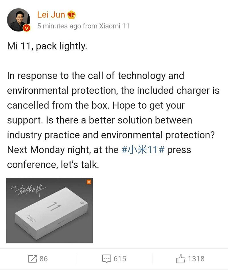 Lei Jun's announcement