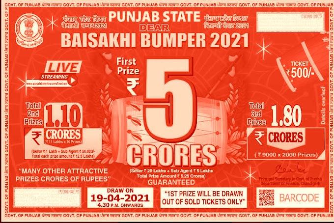 Punjab Dear Baisakhi Bumper Lottery Results 2021 Draw Live