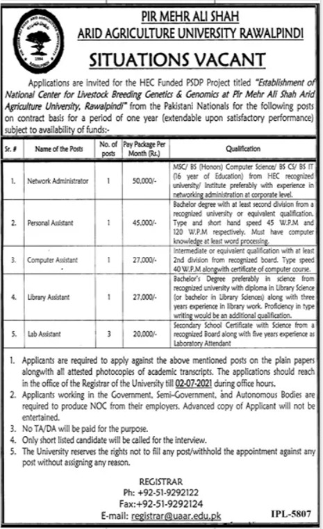 www.uaar.edu.pk Jobs - PMAS Arid Agriculture University Rawalpindi Jobs 2021 in Pakistan