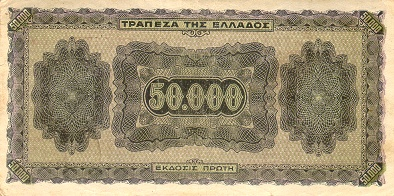 https://1.bp.blogspot.com/-VPYAyTFstKU/UJjsEIimnVI/AAAAAAAAKGA/q-hydSBBTJc/s640/GreeceP124-50000Drachmai-1944_b.jpg
