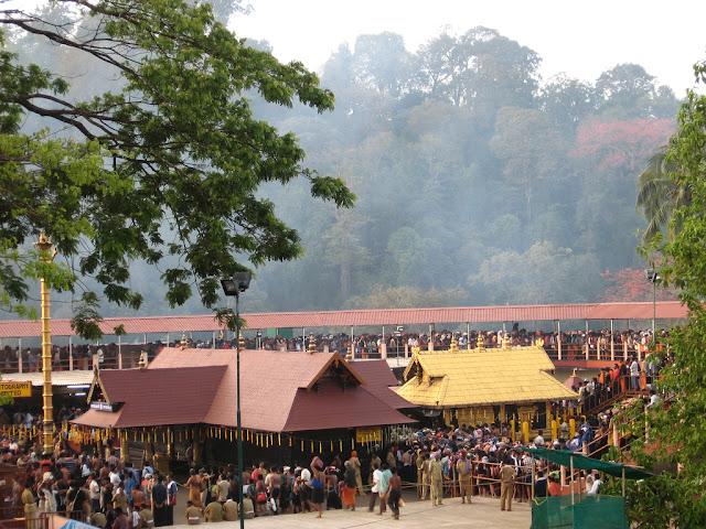 Sabarimala Sabari temple - శబరిమల
