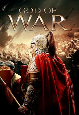 God of War [2017] [DVDR] [NTSC] [CUSTOM BD] [Latino]