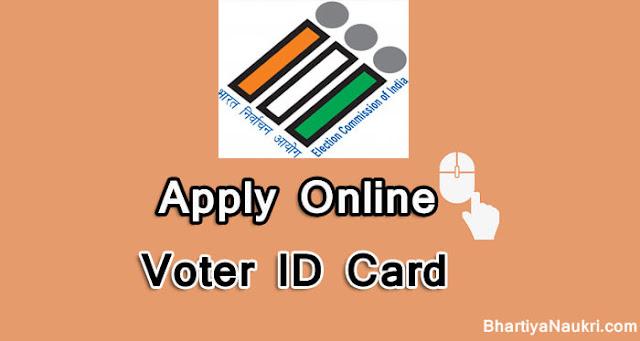 voter-id-apply